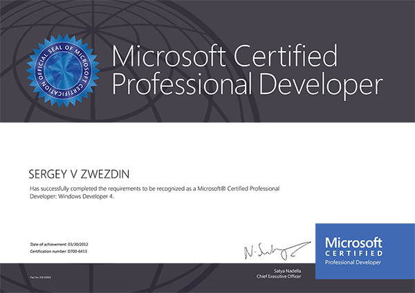 Microsoft Certified Professional Developer: Windows Developer 4